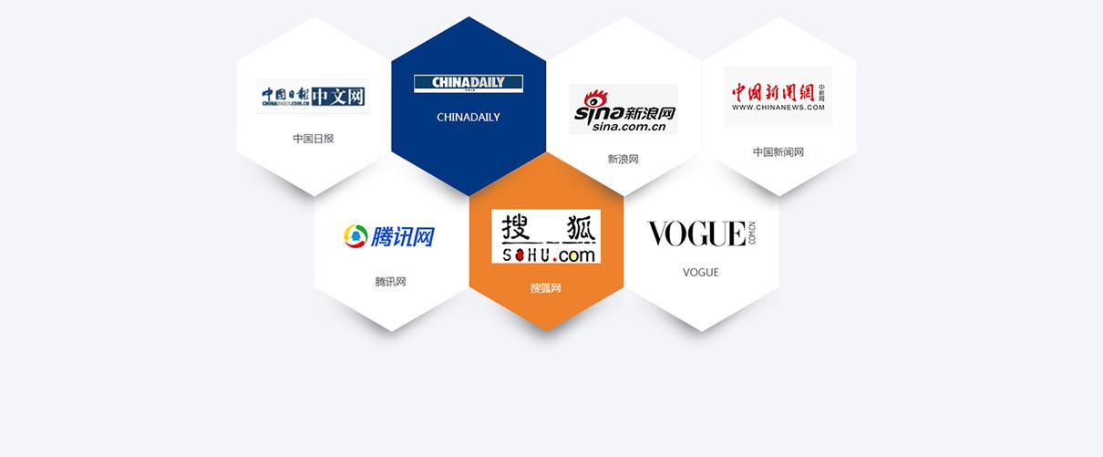 中国式管家发布会