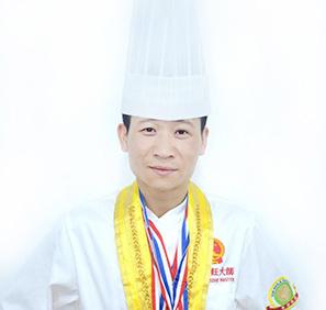 中国式管家老师